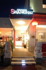 ristorante cinese grande shanghai padova entrata
